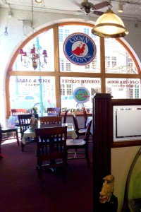 The dining room at Cousin Jenny's in Traverse City